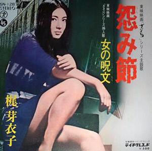 NHK歌謡コンサートに出演の梶芽衣子、女囚さそりの怨み節を歌ったことも