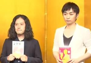 スクラップ・アンド・ビルド 羽田圭介 芥川賞受賞会見