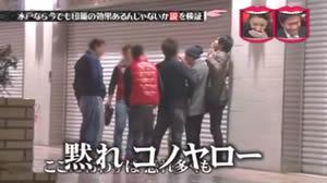 (出典:TBS「水曜日のダウンタウン」)