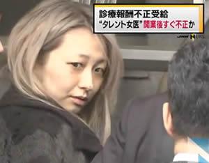 すっぴん 逮捕時 (出典:TBS系 JNN )