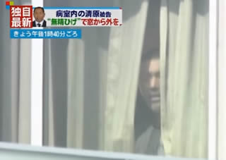 (出典:読売テレビ「情報ライブ ミヤネ屋」)