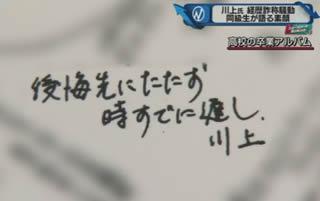(出典:TBS 新・情報7daysニュースキャスター)