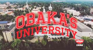 カップヌードルCM OBAKA's大学