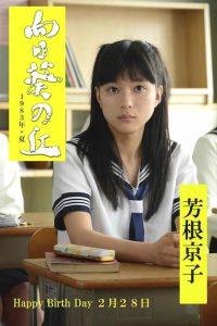 映画「向日葵の丘 1983年夏」 (出典:http://aozoraeiga.blog.so-net.ne.jp/)