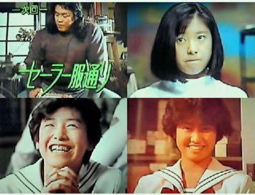 蓮舫 ドラマ・セーラー服通りで出演 過去(昔の若い頃)画像
