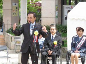 神奈川県 薬物濫用防止条例