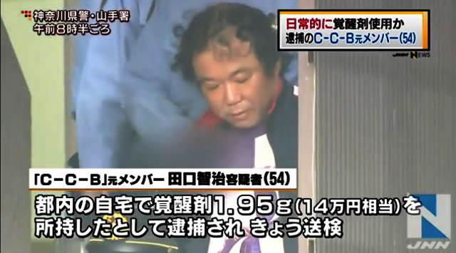 2015年9月の逮捕時 田口智治容疑者 (出典:TBS系 JNNニュース)