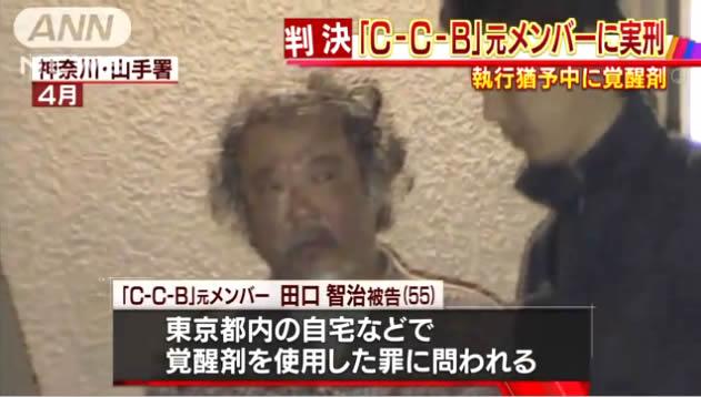 2016年4月の逮捕時 田口智治容疑者 (出典:テレビ朝日系 ANNニュース)