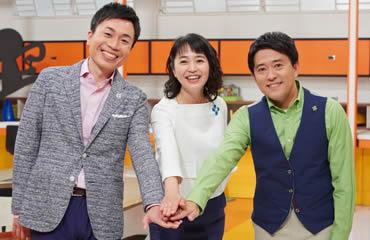 週刊ニュース深読み 小野文惠、徳永圭一、田中寛人