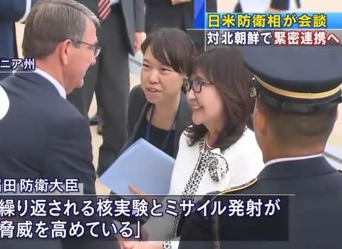 稲田朋美大臣 顔の腫れ・むくみ アレルギー症状