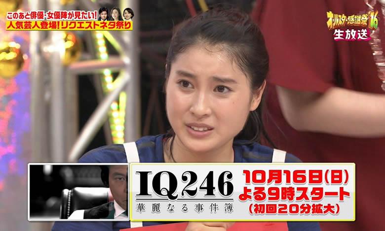 土屋太鳳 ミニマラソン・アクシデント直後のインタビューで番組宣伝